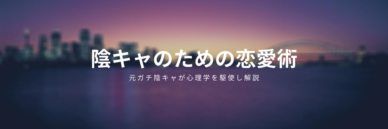 ハルト恋愛相談室